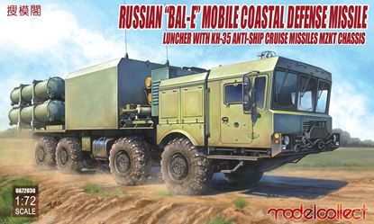 "Picture of Russian ""Bal-E"" mobile coastal defense missile luncher with Kh-35 anti-ship cruise missiles MZKT chassis"