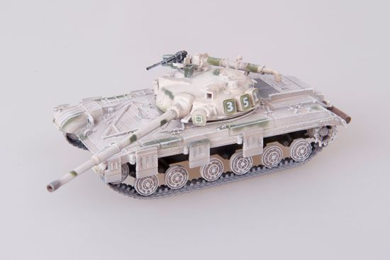 Picture of Soviet Army T-64 model 1972 Main Battle Tank winter washable paint, 1970s