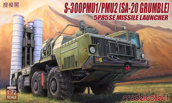 Picture of S-300PMU1/PMU2 (SA-20 Grumble),5P85SE Missile launcher