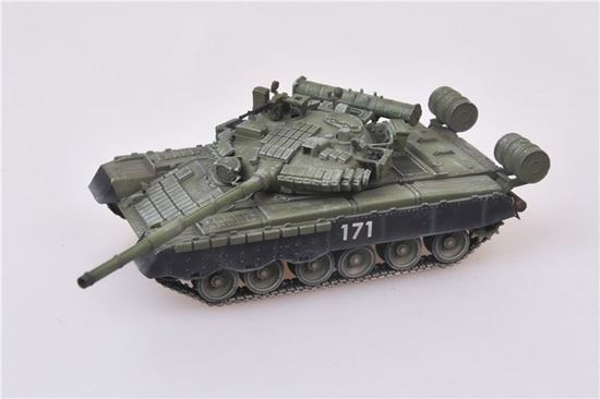 Picture of Russia Army T-80BV Main Battle Tank first Chechnya War
