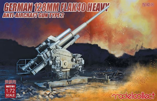Picture of German 128mm Flak40 heavy Anti-Aircraft Gun Type 2
