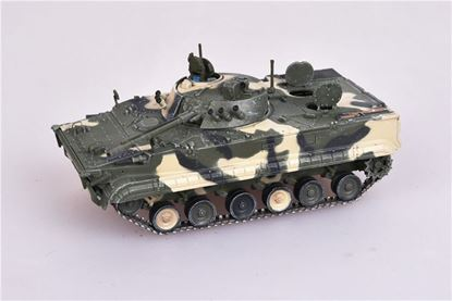 Picture of Russian Army BMP3 Infantry Fighting vehicle 2010 Moscow victory day parade