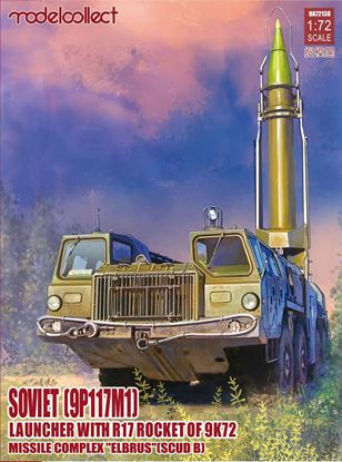 "Picture of Soviet (9P117M1) Laungher with R17 rocket of 9K72 missile complex ""ELBRUS"" (SCUD B)"