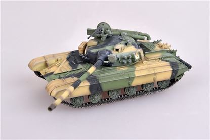 Picture of Soviet Army T-64A main battle tank, 1980s