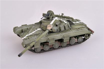 Picture of Soviet Army T-64 model 1972 main battle tank , 1970s