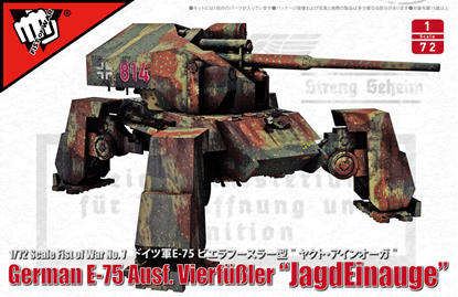 "Picture of Fist of War German WWII E-75 Ausf.Vierfubler ""Jagdeinauge"""