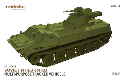 Picture of Soviet MT-LB 6M1B3 multi-purpose tracked vehicele